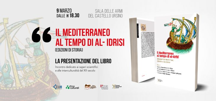 Il Mediterraneo al tempo di al-Idrisi, la presentazione al Castello Ursino